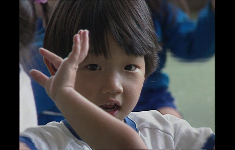 Japonia - edukacja